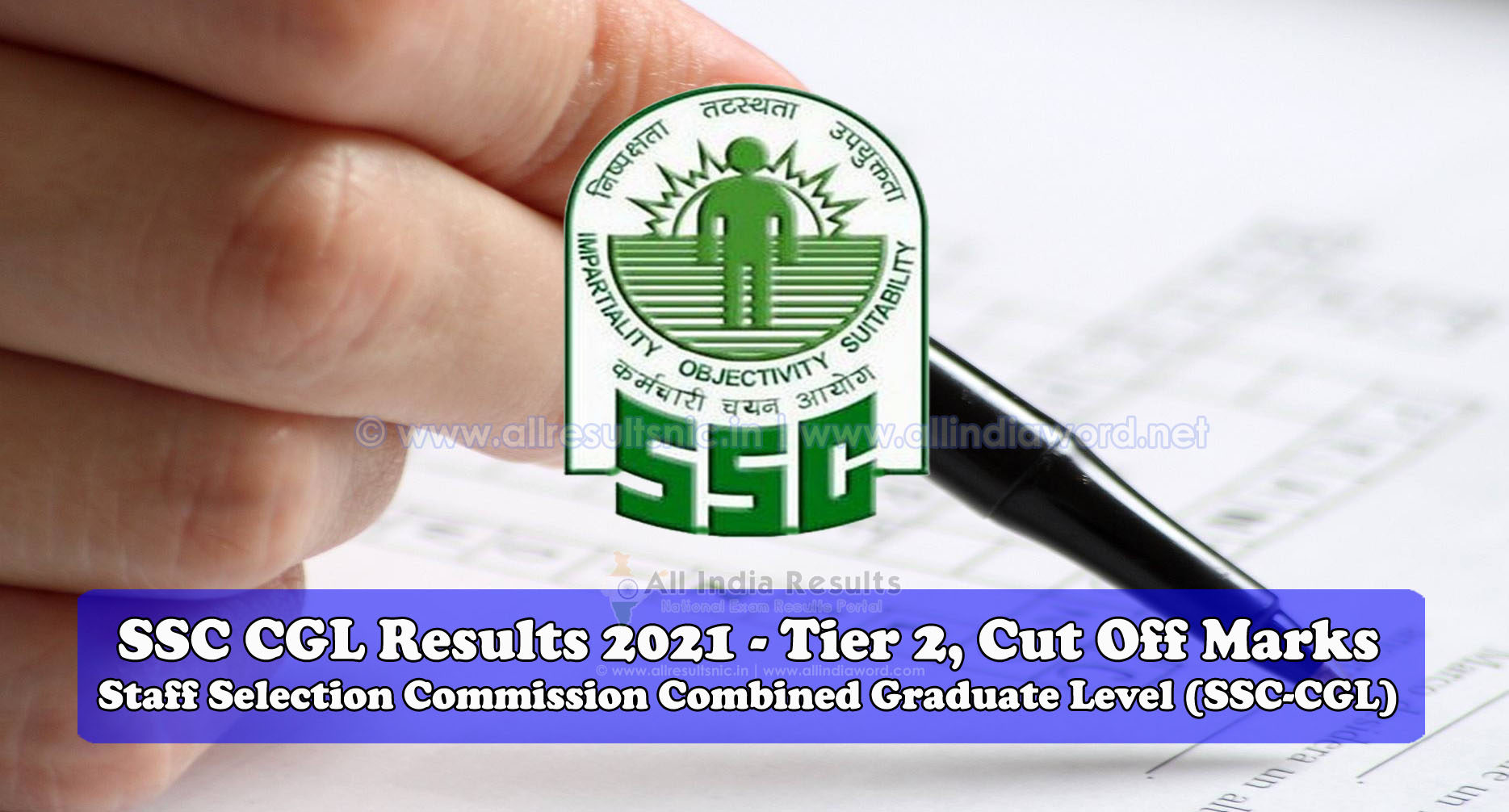 SSC CGL Exam Results 2021